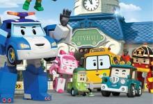 习惯养成动画片《变形警车珀利  Robocar Poli》第二季全26集 中文版26集+英文版26集 720/MP4/5.78GB 变形警车珀利全集下载-儿童动画网