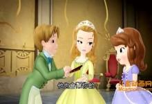 儿童习惯养成动画片《小公主苏菲亚 - 奇幻之旅 Sofia The First Ready To Be A Princess》国语版全5集  RMVB/836MB 小公主苏菲亚全集下载-儿童动画网