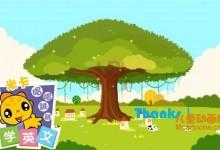 儿童动画片《米卡唱唱跳跳学英文》全5DVD MP4/1.3GB 米卡唱唱跳跳学英文全集下载-儿童动画网
