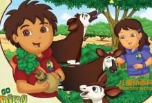 儿童益智动画片《丛林小英雄迪亚哥 Go, Diego, Go!》中文版全60集+英文版32集-儿童动画网