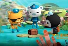 儿童动画片《海底小纵队 Octonauts》第二季全22集 中文版22集+英文版22集 720P/MP4/5.1GB 海底小纵队第二季全集下载-儿童动画网
