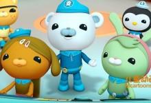 儿童动画片《海底小纵队 Octonauts》第三季全20集 中文版20集+英文版18集 720P/MP4/3.02GB 海底小纵队第三季全集下载-儿童动画网