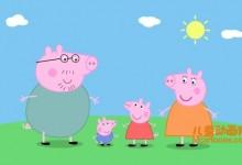 儿童动画片《小猪佩奇 Peppa Pig》第二季全52集 国语版52集+英语版52集 720P/MP4/8.47GB 小猪佩奇第二季全52集下载-儿童动画网