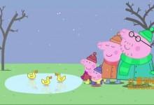 儿童动画片《小猪佩奇 Peppa Pig》第三季全52集 国语版26集+英语版52集 720P/MP4/7.56GB 小猪佩奇第三季全52集下载-儿童动画网