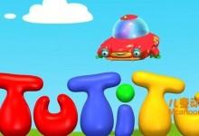 儿童动画片《宝宝爱玩具 TuTiTu》 全49集 无对白 720P/MP4/1.12G 动画片宝宝爱玩具全集下载-儿童动画网
