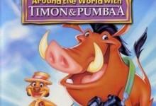儿童动画片《彭彭丁满历险记 Timon and Pumbaa》全3季84集 国语版 720P/MP4/3.844GB 动画片彭彭丁满全集下载-儿童动画网