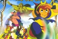 儿童动画片《西游记 央视1999年版》全52集 国语中字 MP4/4.51G 动画片西游记全集下载-儿童动画网