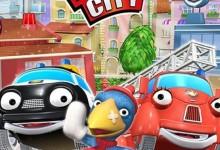 儿童动画片《城市小英雄 Heroes of the City》第一季全26集 国语版26集+英语版20集 720P/MP4/5.43GB 动画片城市小英雄全集下载-儿童动画网