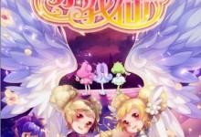 儿童动画片《小花仙 Flower Angel》第一季 全52集 720P/FLV/2.76G 动画片小花仙全集下载-儿童动画网