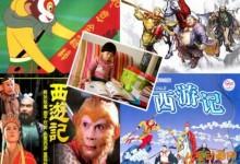 儿童故事《孙敬修爷爷讲西游记》全21回 MP3/185M 儿童故事西游记全集下载-儿童动画网