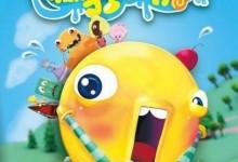 儿童动画片《疯狂小糖 Crazy Candies》第一季 全52集 国语中字 720P/MP4/3.73G 动画片疯狂小糖全集下载-儿童动画网