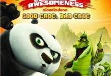 儿童动画片《功夫熊猫 盖世传奇 Kung Fu Panda Legends of Awesomeness》第三季 全18集 国英双字 720P/MP4/2.88G 动画片功夫熊猫全集下载-儿童动画网