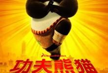 动画电影《功夫熊猫 2 Kung Fu Panda》国英粤三语中英双字 720P/MKV/4.53G 动画片功夫熊猫全系列下载-儿童动画网