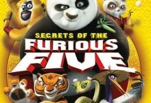 动画电影《功夫熊猫之盖世五侠的秘密 Kung Fu Panda: Secrets of the Furious Five》英语中英双字 576P/MKV/519M 动画片功夫熊猫全系列下载-儿童动画网