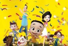 动画电影《新大头儿子和小头爸爸之秘密计划 New Happy Dad and Son Secret Plans》国语版 高清/RMVB/835M 大头儿子小头爸爸全集下载-儿童动画网