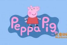儿童动画片《小猪佩奇 Peppa Pig》第五季全26集 中文版26集+英文版19集 1080P/MP4/2.1G 小猪佩奇第五季全集下载-儿童动画网