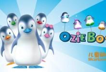 儿童动画片《嘘!企鹅来了之企鹅爱生活 Ozie Boo! Lean To Live Together》第二季全78集 国语版 高清/MP4/3.89G 动画片企鹅来了全集下载-儿童动画网