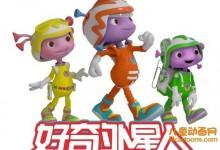 儿童动画片《好奇外星人 Floogals》全52集 国语版 1080P/MP4/6.47G 动画片好奇外星人全集下载-儿童动画网