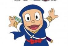 儿童动画片《忍者哈特利 2016版》全52集 国语版 高清/MP4/3.97G 动画片忍者哈特利全集下载-儿童动画网
