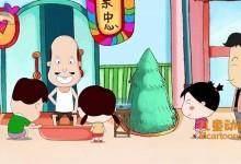 儿童益智动画片《科普中国之小樱桃读科学》全48集 国语版 高清/MP4/651M 动画片科普中国全系列下载-儿童动画网