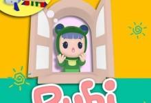儿童益智动画片《乐比悠悠 Rubi》第一季全52集 国语版 高清/MP4/1.77G 动画片乐比悠悠系列全集下载-儿童动画网