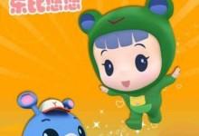 儿童益智动画片《乐比悠悠 Rubi》第四季全52集 国语版 高清/MP4/1.81G 动画片乐比悠悠系列全集下载-儿童动画网