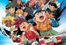 儿童动画片《四驱兄弟 Let's&Go》第一季全51集 国语版 高清/MP4/4.07G 动画片四驱兄弟全集下载-儿童动画网