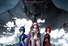儿童动画片《东南特卫队 Custp Guard in The Future 2050》全52集 国语版 高清/MP4/3.05G 动画片东南特卫队全集下载-儿童动画网