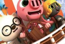 儿童动画片《波克和朋友们的航行》全24集 国语版24集+英语版24集 高清/MP4/3.87G 动画片波克和朋友们的航行全集下载-儿童动画网
