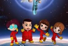 儿童动画片《天眼智战》全52集 国语版 高清/MP4/4.42G 动画片天眼智战全集下载-儿童动画网
