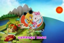 儿童动画片《山猫吉米之全家乐篇》全108集 国语版 720P/FLV/MP4/8.94G 动画片山猫吉米之全家乐篇全集下载-儿童动画网
