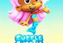 儿童益智动画片《泡泡孔雀鱼 Bubble Guppies》第一季全20集 国语版 标清/MP4/1.35G 动画片泡泡孔雀鱼全集下载-儿童动画网
