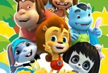 儿童动画片《森巴幸福岛 Senba Happy Island》全52集 国语版 高清/MP4/2.55G 动画片森巴幸福岛全集下载-儿童动画网