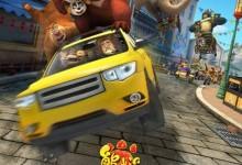 动画电影《熊出没大电影:熊出没之熊心归来 2016》国语版 720P/MP4/1.1G 动画片熊出没之熊心归来下载-儿童动画网