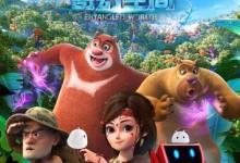 动画电影《熊出没大电影:熊出没·奇幻空间 2017》国语版 1080P/MKV/3.24G 动画片熊出没·奇幻空间下载-儿童动画网