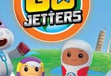 儿童益智动画片《全球探险冲冲冲 GoJetters》第二季全24集 国语版 高清/MP4/1.58G 动画片全球探险冲冲冲全集下载-儿童动画网