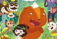 儿童益智动画片《艾米咕噜》全52集 国语版 高清/MP4/2.2G 动画片艾米咕噜全集下载-儿童动画网