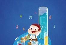 儿童动画片《阿U学科学 第二部》全30集 高清/MP4/241M 动画片阿U学科学全集下载-儿童动画网