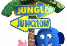 儿童冒险动画片《妙妙森林 Jungle Junction》第一季全20集 中文版20集+英文版20集 高清/MP4/2.86G 动画片妙妙森林全集下载-儿童动画网
