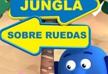 儿童冒险动画片《妙妙森林 Jungle Junction》第二季全26集 中文版26集+英文版26集 高清/MP4/3.71G 动画片妙妙森林全集下载-儿童动画网