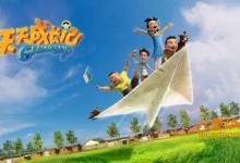 儿童动画片《天天成长记 Growing Up》第二季全13集 中文版 高清/MP4/1.25G 动画片天天成长记全集下载-儿童动画网