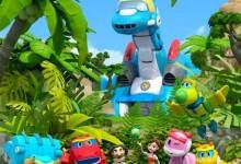 儿童动画片《帮帮龙出动之恐龙探险队 GoGoDino》全52集 中文版 高清/MP4/2.44G 动画片帮帮龙全集下载-儿童动画网