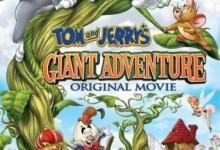 猫和老鼠动画电影《猫和老鼠之巨人大冒险 2013》英语中英双字版 720P/MKV/893M 动画片猫和老鼠全集下载-儿童动画网