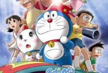 儿童动画电影《哆啦A梦:大雄的奇幻大冒险 2007》国语中字 2160P/MP4/2.53G 哆啦A梦/机器猫全集下载-儿童动画网