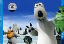 搞笑动画片《倒霉熊 Backkom》第一季全52集 720P/MP4/1.03G 动画片倒霉熊全集下载-儿童动画网