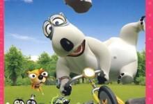 搞笑动画片《倒霉熊 Backkom》第二季全52集 720P/MP4/1.15G 动画片倒霉熊全集下载-儿童动画网