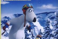 搞笑动画片《倒霉熊 Backkom》第三季全52集 720P/MP4/1.03G 动画片倒霉熊全集下载-儿童动画网