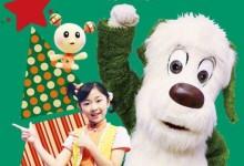 亲子幼教《咿呀咿呀》第四季全30集 国语版 720P/MP4/3.49G 儿童亲子幼教节目咿呀咿呀全集下载-儿童动画网