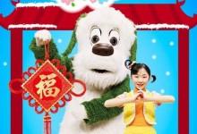 亲子幼教《咿呀咿呀》第五季全30集 国语版 720P/MP4/3.36G 儿童亲子幼教节目咿呀咿呀全集下载-儿童动画网