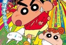 儿童动画片《蜡笔小新 2001年剧场版:呼风唤雨!大人帝国的反击 2001》国语版 720P/MP4/649M 动画片蜡笔小新全集下载-儿童动画网